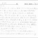 letter297