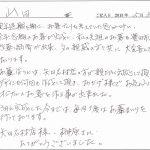 letter299