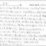 letter301