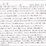 letter305