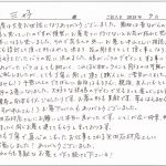 letter306