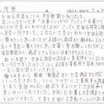 letter307