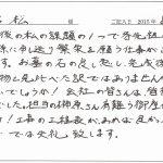 letter310