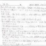 letter311
