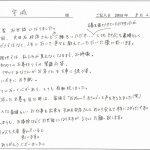 letter312