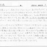 letter314