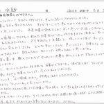 letter315