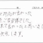 letter317