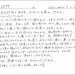 letter318