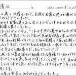 letter319