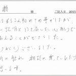 letter320