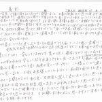letter321
