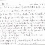 letter323