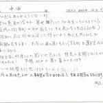 letter324