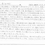 letter325