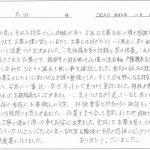 letter326