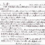 letter327