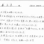 letter329