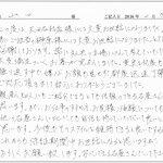 letter330