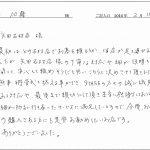 letter331