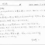 letter332