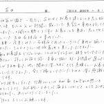 letter333