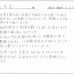 letter334