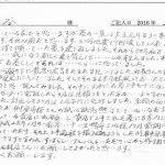 letter335