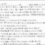 letter336