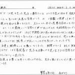 letter337