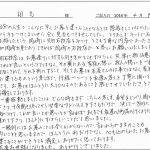 letter338