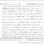 letter340