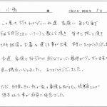 letter341