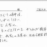 letter343