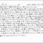 letter344