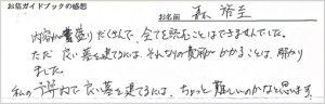 shiryo05