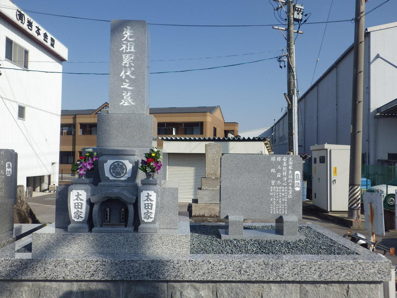 201602 ○岡崎市 地域墓地(福岡町墓地) 中国産G130深 尺角和型 太田恵子様