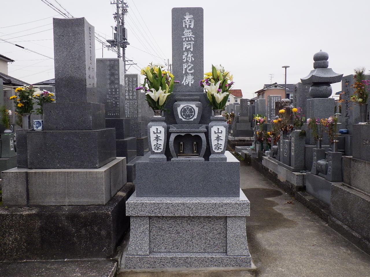 201601 ○一宮市 地域墓地(起墓地 707)  中国産G130 8寸和型 山本甚一様