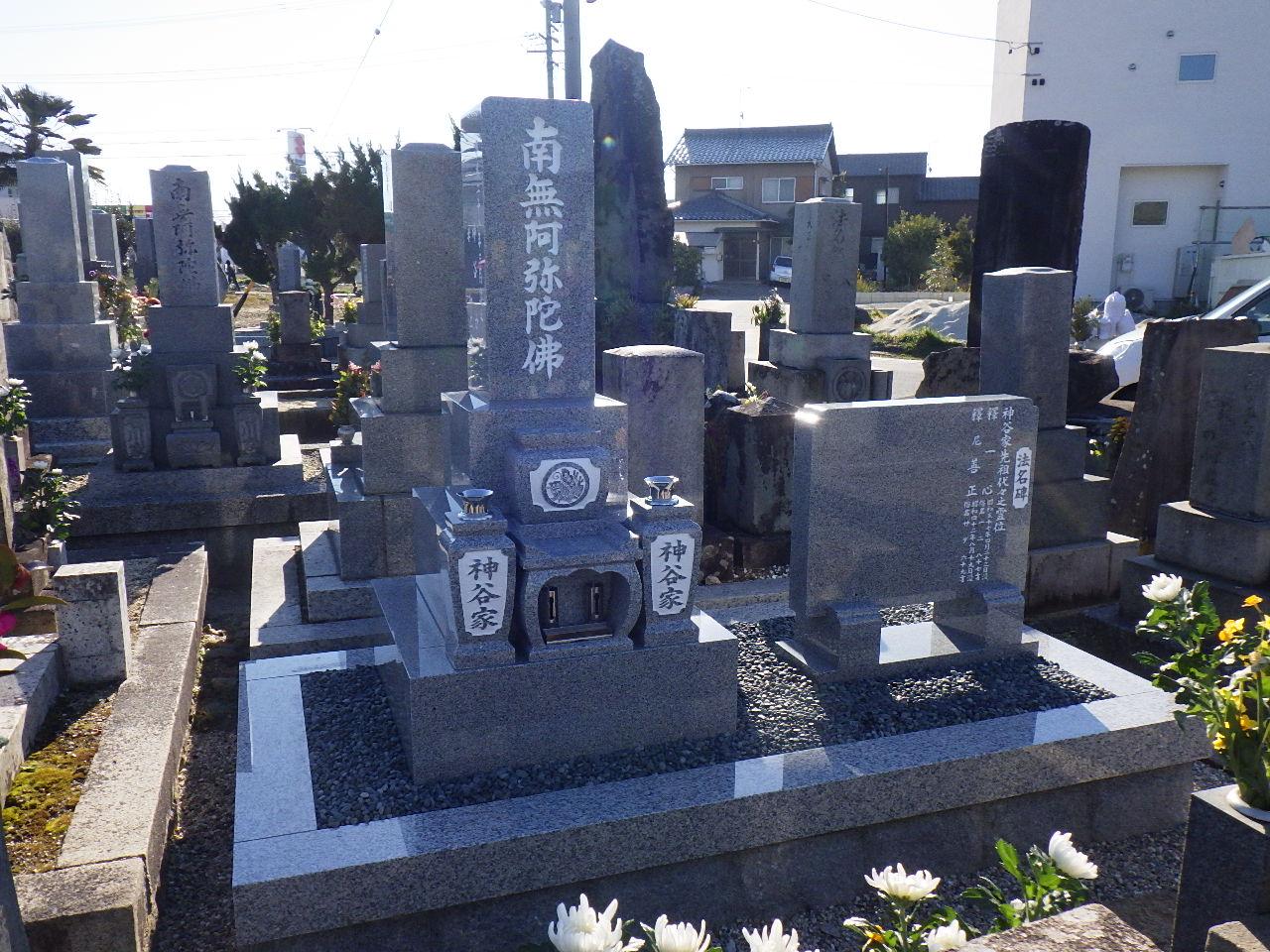 201603 ○安城市 地域墓地(高棚町墓地)   中国産G614 8寸和型 神谷力様