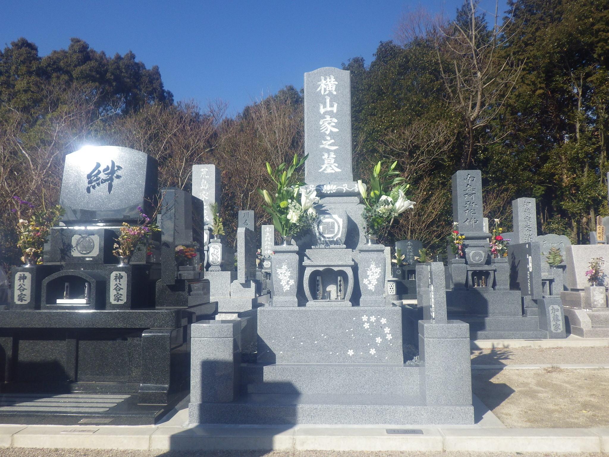 201501 ○岡崎市才栗町 岡崎墓園( I1-368 ) 中国産 G130 デザイン墓地 横山美穂様