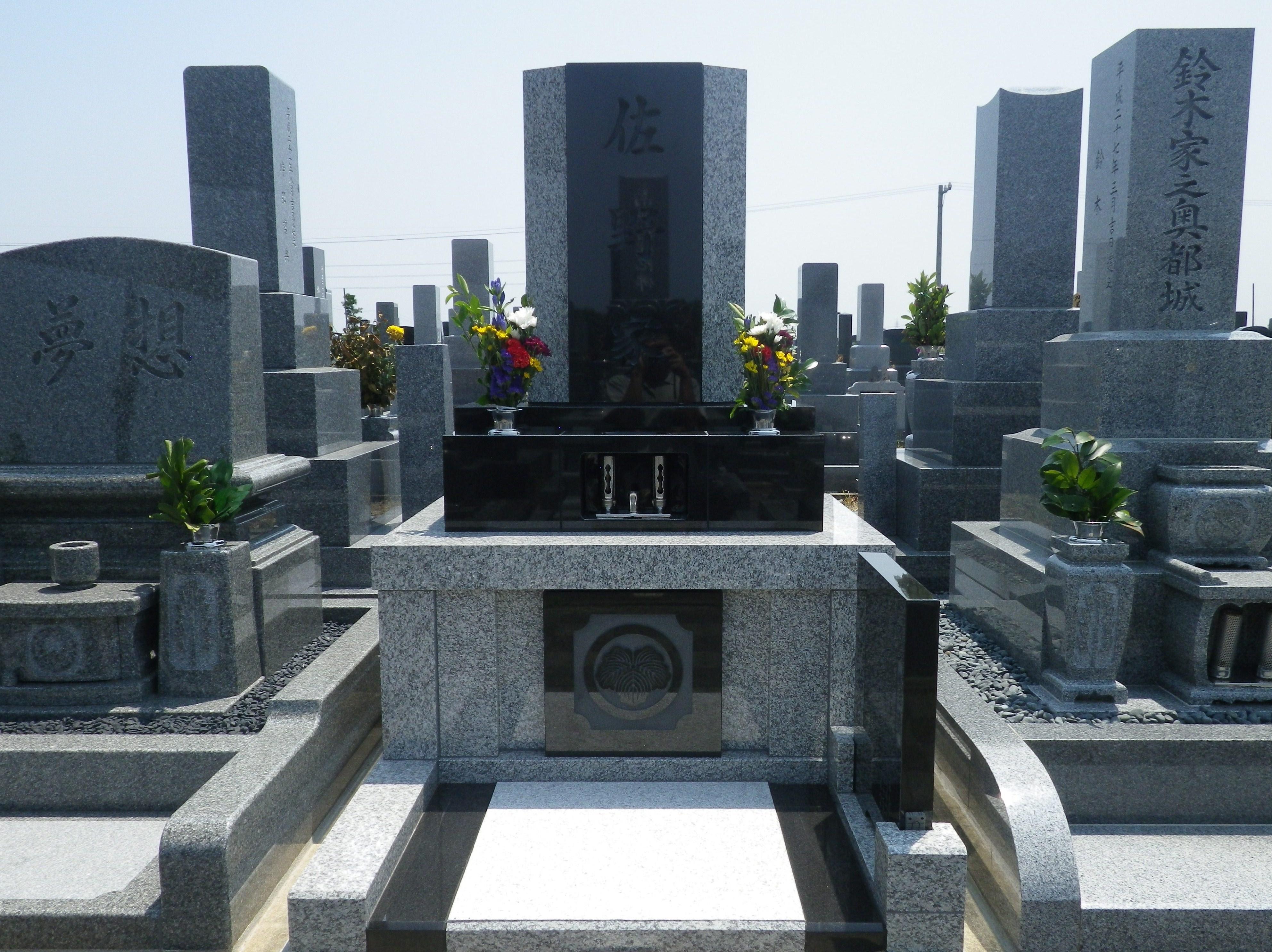 201508 ○豊橋市 梅田川墓苑(D-66) インド産 クンナム 洋型 佐野俊一様
