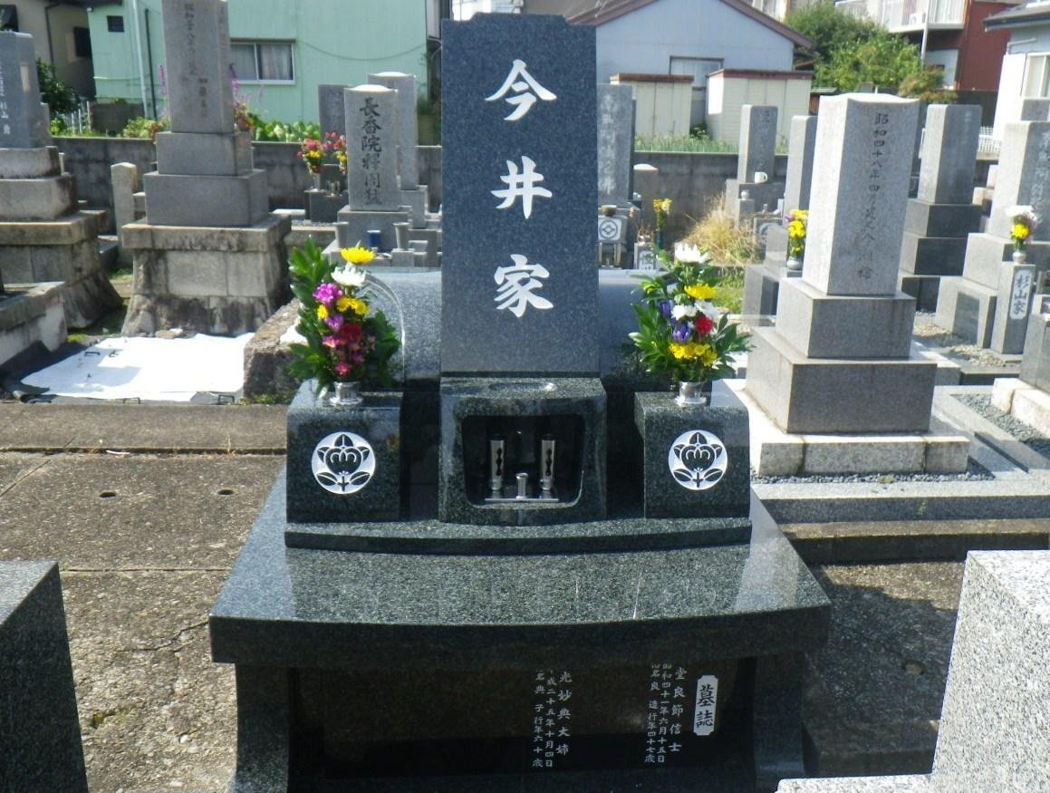201510 ○岐阜市領下町 地域墓地(領下墓地) インド産 M1-H  洋型 今井寛幸様