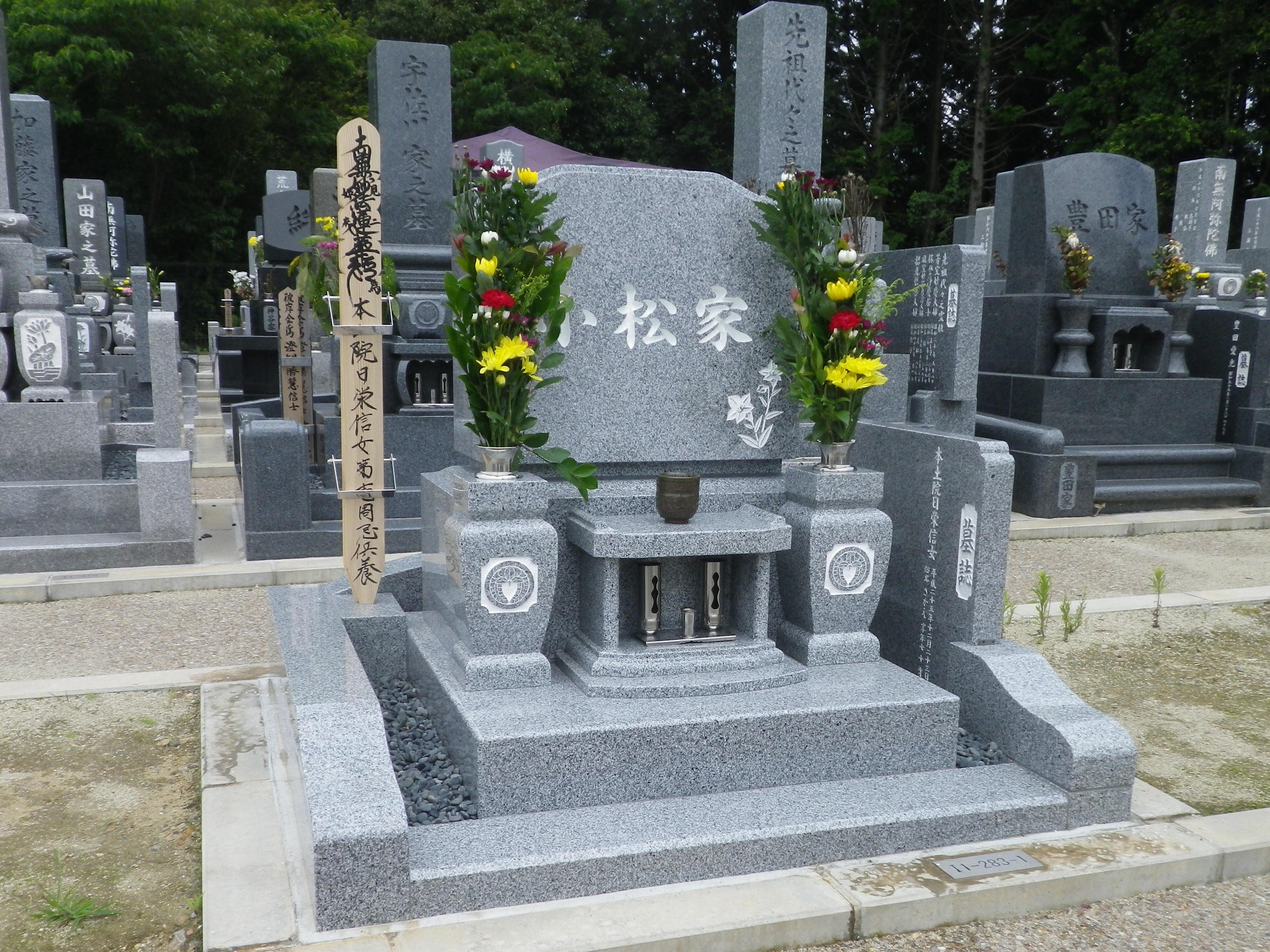 201506 ○岡崎市才栗町 岡崎墓園 I1-283-1 中国産 G614 洋型 小松忠司様