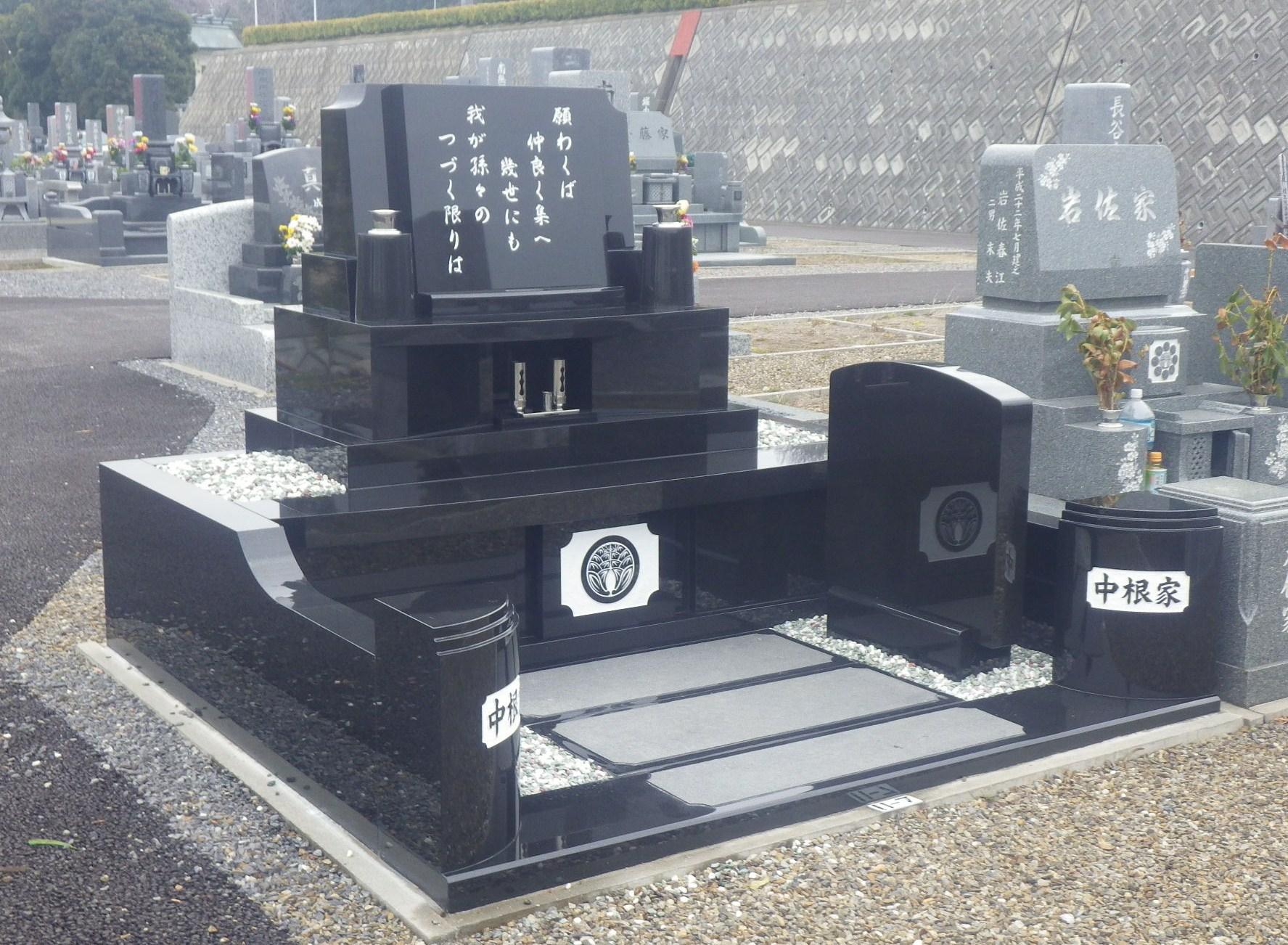 201403 ○西尾市貝吹町 貝吹墓地(11-7)   インド産 クンナム デザイン墓石 中根敏晴様