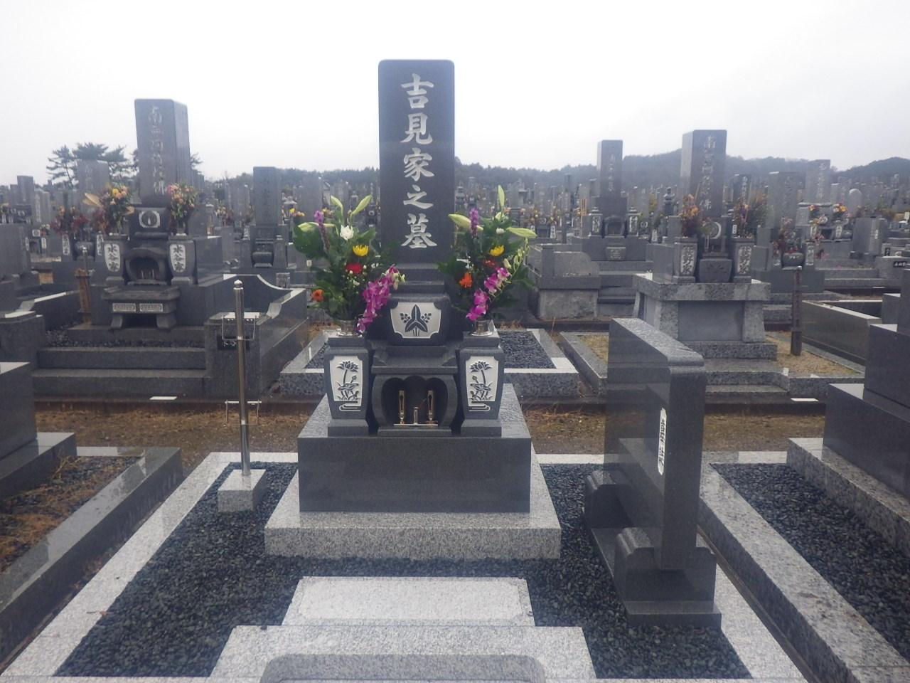 201601 ○岡崎市 岡崎墓園(C6-390) 中国産新山崎石 8寸和型 吉見智様