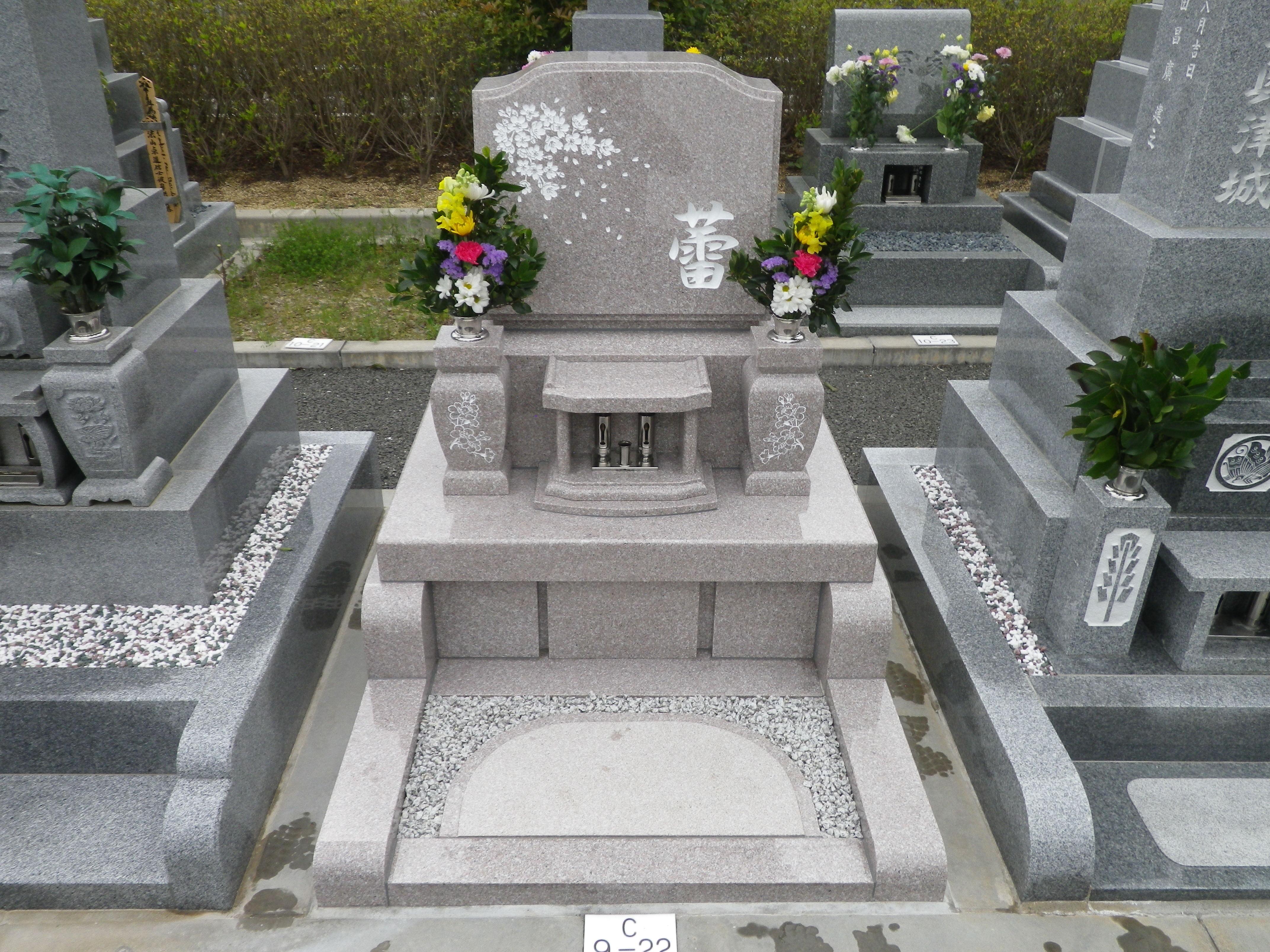 201504 ○豊川市 御油第二墓園(C-9-22) 中国産 G663 洋型 大藪都様
