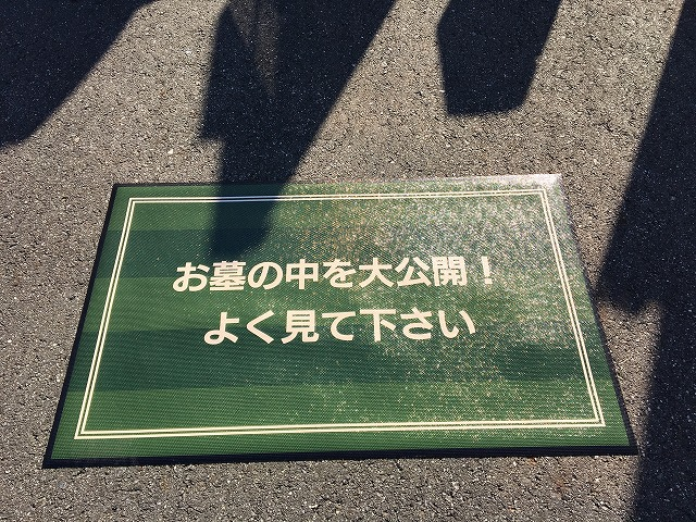 西尾展示場 (34)