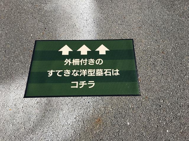 西尾展示場 (18)