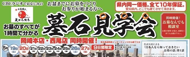 2018.0519新聞(小)