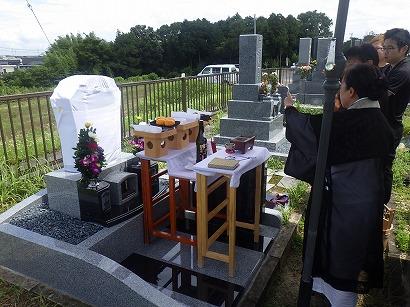豊田市で完成した墓石への開眼・納骨式